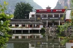 13 bizarre mcdonald's locations around the world